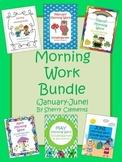 Morning Work Bundle - Kindergarten (January-June)