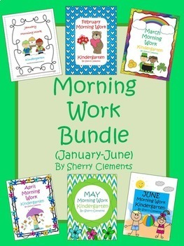 Morning Work Bundle - Kindergarten (January-June)