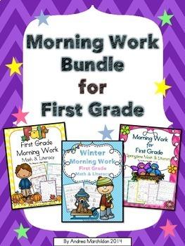 First Grade Morning Work Bundle Pack