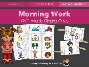 Morning Work CVC Clipping Cards