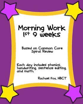 Morning Work 1st 9 Weeks