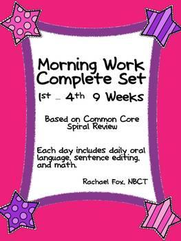 Morning Work Complete Set 1st - 4th 9 Weeks