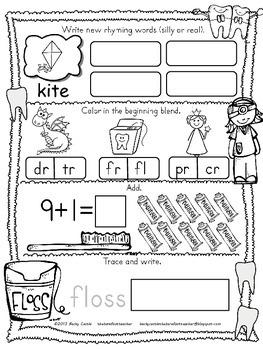 Free Kindergarten Morning Work {February}