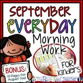 Back to School - Kindergarten Morning Work {September}