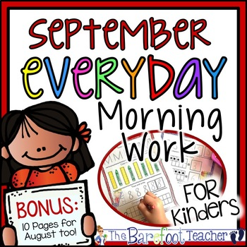 Back to School - Kindergarten Morning Work {September}