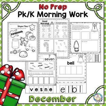 Morning Work ~ December   PK/K