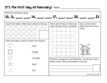 Morning Work FREEBIE: 1st Day of February