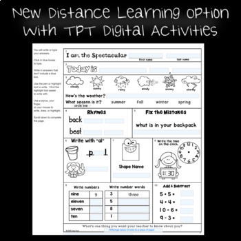 Morning Work FREEBIE:  Second Grade August Packet