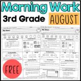 Morning Work FREEBIE:  Third Grade August Packet (Back to School)