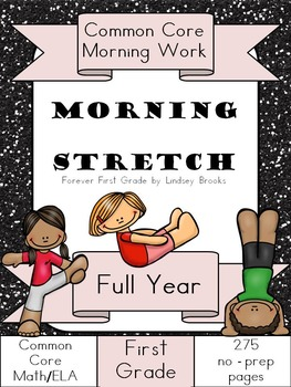 Morning Work FULL YEAR BUNDLE: First Grade Common Core Mor