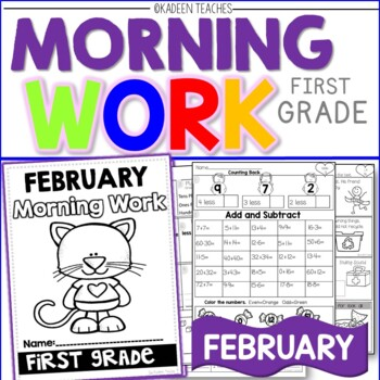 Morning Work-February Do Now 2