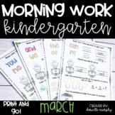 March NO PREP Kindergarten Morning Work