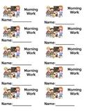 Student File Folder Labels (Morning Work, ELA, Math, Data folders, etc)