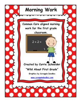 Morning Work First Grade Common Core