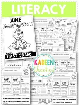 Morning Work First Grade-June