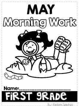 Morning Work First Grade -May 2