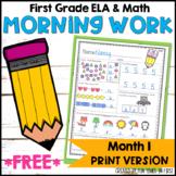 Morning Work First Grade | Month 1 Print Version FREE