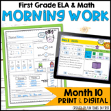 Morning Work First Grade | Month 10 | Distance Learning