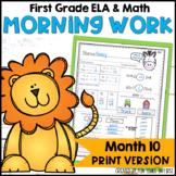 Morning Work First Grade Month 10 | Printable No Prep