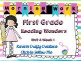 Morning Work First Grade: Reading Wonders Unit 3 Week 1