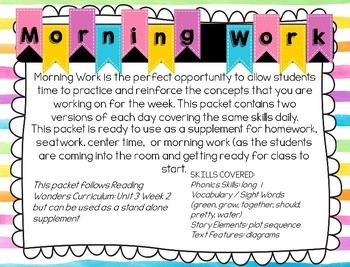 Morning Work First Grade: Reading Wonders Unit 3 Week 2
