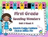Morning Work First Grade: Reading Wonders Unit 3 Week 4