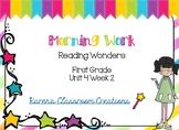 Morning Work First Grade: Reading Wonders Unit 4 Week 2