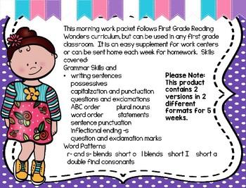 Morning Work First Grade Unit 1 - Bundle