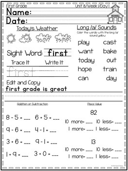 Morning Work First Grade Unit #8 FREEBIE