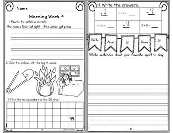 Morning Work First Grade Week 15