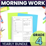 Morning Work: Fourth Grade Bundle  (ELA, Math, Science, So