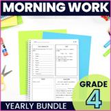 Morning Work: Fourth Grade Bundle  (ELA, Math, Science, Social Studies)