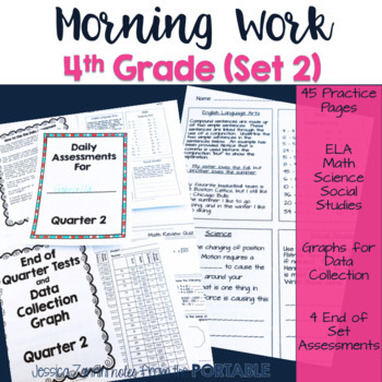 Morning Work: Fourth Grade Set 2 (ELA, Math, Science, and Social Studies)