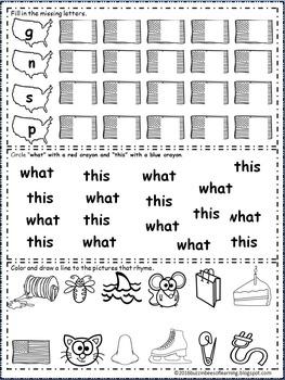 Morning Work - Wonders Unit 8 Week 2 Kinder (rhyme, what, this, adding)