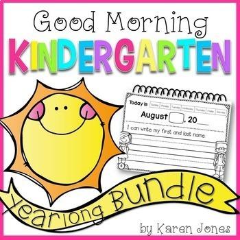 Kindergarten Morning Work {YEARLONG BUNDLE}