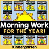 Morning Work For The Year {Kindergarten}