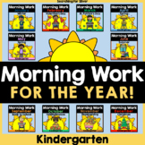 Morning Work For The Year {Kindergarten}