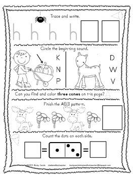 Kindergarten Morning Work - Common Core Aligned! {March Australian Version}