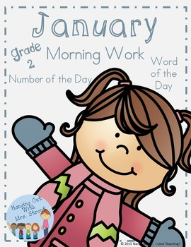 Morning Work January Grade 2