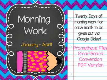 Morning Work {{January - April}} FOR GOOGLE
