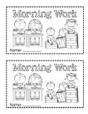 Morning Work Journal Cover