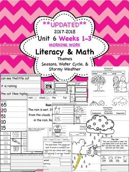 Morning Work - Wonders Unit 6 Weeks 1-3 kinder (literacy and math)