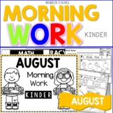 Kindergarten Morning Work -August
