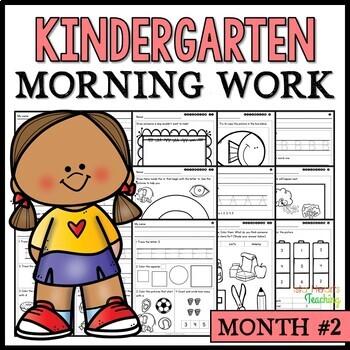 Month #2 Morning Work: Kindergarten Morning Work