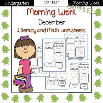 Kindergarten Morning Work {December} Sampler