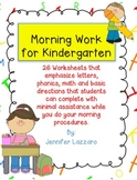 Morning Work Kindergarten FREEBIE!!!! Letters, Phonics, and Math Com core 7 pg