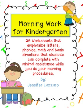 morning work kindergarten freebie letters phonics an