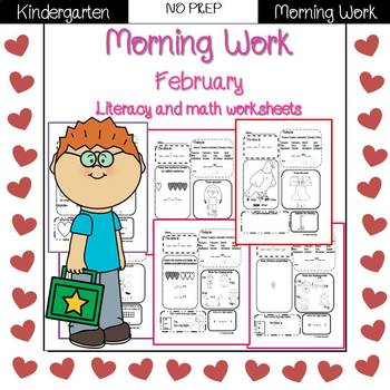 Kindergarten Morning Work {February}