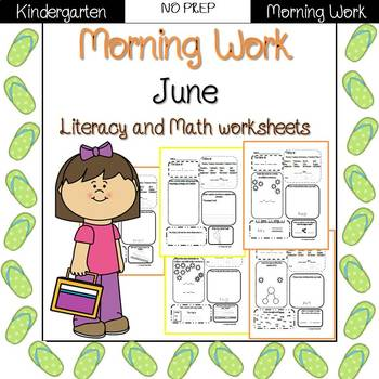 Kindergarten Morning Work {June}
