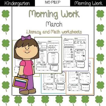 Kindergarten Morning Work {March}